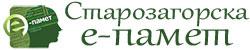 Онлайн достъп до културно-историческото наследство на региона